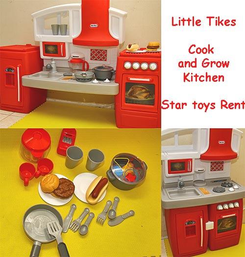 Star Toys Rent Surabaya Sewa Kids Corner Jumperoo Sepeda