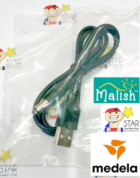 kabel usb malish medela
